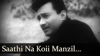Bombai Ka Babu - Saathi Na Koii Manzil Diya Hai - Mohd Rafi width=