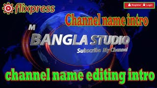 How to create youtube intro free intro maker flixpress com