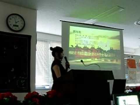 20101205異文化交流サロン(留学生交流員企画)