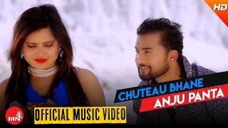 CHUTEAU BHANE by Anju Panta || New Nepali Song Promo 2016 | SS Digital