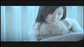 許晉豪 我愛你 官方正式版MV