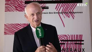 André Azoulay à l'ouverture de la 2e édition des États Généraux des Entreprises Citoyennes