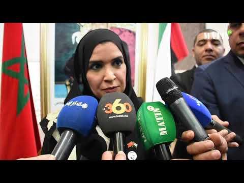 Video : Parlement Maroc-EAU : Signature d'un mémorandum d'entente et de coopération