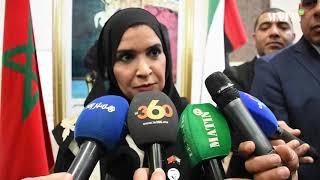 Parlement Maroc-EAU : Signature d'un mémorandum d'entente et de coopération