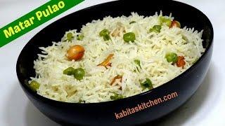 Matar Pulao Recipe | Peas Pulao | Pressure Cooker Pulao | Rice Recipe by Kabitaskitchen