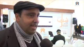 Jeunesse: Quelles définitions, avec Kamal Mellakh