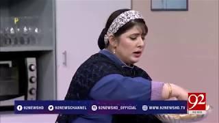 Pakistan Kay Pakwan - 10 August 2018 - 92NewsHDUK