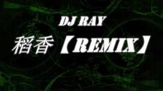 Jay Chou 周杰倫 - 稻香 | DJ Ray - Popping Remix