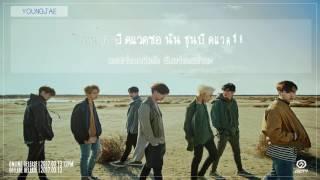 [KARAOKE - SUBTHAI] GOT7(갓세븐) - Never Ever