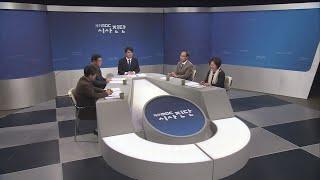 총선기획-지역경제 활성화 다시보기