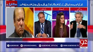 Muqabil - 04 December 2017 - 92NewsHDPlus