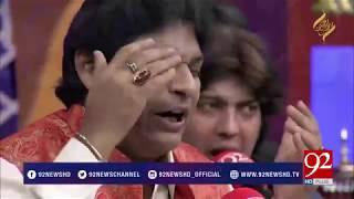Kalam   Teri Yaad hai Man Ka Chain Piya  Sher Miandad   22 May 2018   92NewsHD