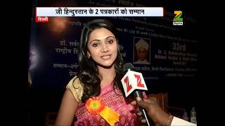 Zee Hindustan anchors Jyotsna and Naina felicitated for their special coverage