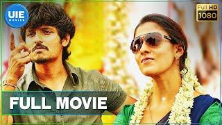 Thirunaal Tamil Full Movie | Jiiva | Nayantara | Srikanth Deva width=