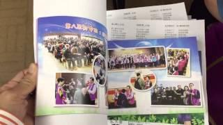 長生學 香港