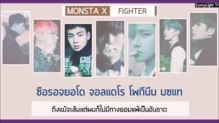 [Karaoke/Thaisub] MONSTA X - FIGHTER (파이터) II Color coded II