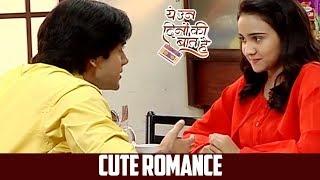 Yeh Un Dinon Ki Baat Hai: Sameer & Naina Get Romantic, Naina Excited For Her Wedding