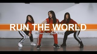 Run the world - Beyonce / Choreography - Soi Jang