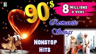 90's Super Hit Evergreen Romantic Audio Jukebox width=