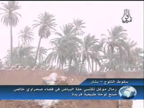 Snow in Algerian Sahara