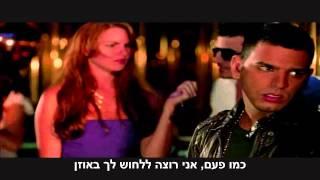 "Tito ""El Bambino"" Ft. Zion & Lennox - Como Antes (HebSub) מתורגם"