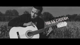 AX Dain - Teb Da Chuvam / Теб Да Чувам (Official Video)