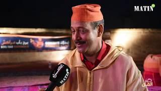Ach Khbar El Fan spécial Festival Gnaoua
