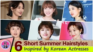 💇 6 Short Summer Hairstyles 2017 Inspired by Korean Actresses