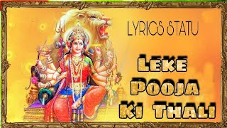 Leke Pooja Ki Thali || Hindi Bhakti Bhajan Whatsapp Status video 2018||