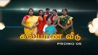 Kalyana veedu New serial Promo 05 Director Thirumurugan