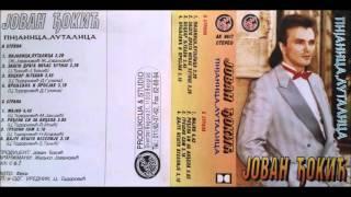 Jovan Djokic - Kockar ljubavi - (Audio 1996)