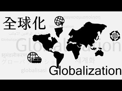 公民叮:全球化(1)-全球化的意義 - YouTube