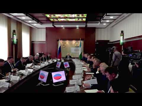 Рустэм Хамитов провёл совещание по обеспечению земельными участками льготных категорий граждан