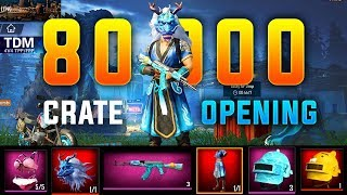 80,000 UC CRATE OPENING | SEA SERPENT SET | PUBG MOBILE