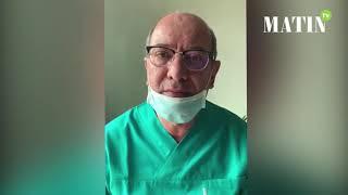 Port du masque : les conseils du Pr. Abdelaziz Aichane