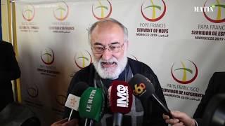 Fraternité, rencontre et dialogue, mots d'ordre de la visite du Pape François au Maroc