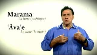 Haapiiraa Reo Tahiti: maramarama