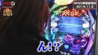 【BASHtv】 闘竜門 vol.596 《WING美濃加茂店》 よっしー