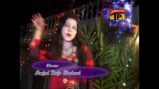 Shadi Jee Raat | Fozia Soomro | Album 2 | Sahara | Sindhi Songs | Thar Production