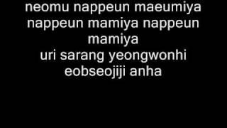 Fight the Bad Feeling [with romanized lyrics]  - T-Max