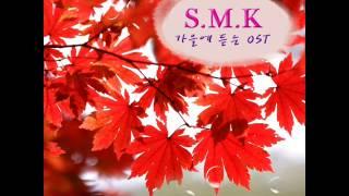 전설속의 사랑 - 박효신/박화요비
