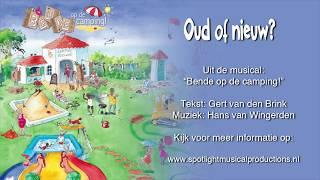 Oud of nieuw? - Meezingvideo