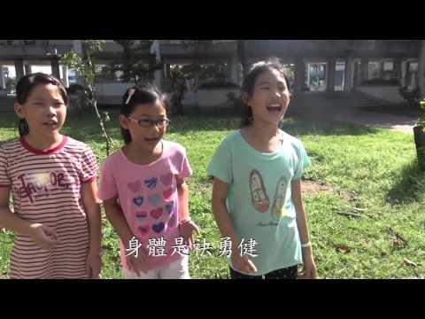 臺南市104學年母語微電影:台南市東區復興國小   友愛‧有愛