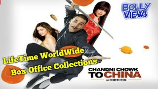 Akshay Kumar CHANDNI CHOWK TO CHINA Bollywood Movie LifeTime WorldWide Box Office Collections