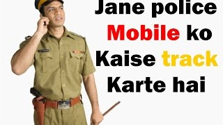 [hindi] PHONE TRACKING by police  || phone location kaise track kare