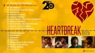 Sad Love Songs - Top Hits   Tamil   Jukebox width=