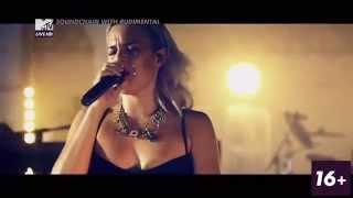 Rudimental - Rumour Mill (Ft. Will Heard & Anne-Marie)' (Live) | Soundchain | MTV UK
