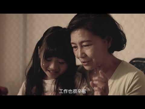 阿嬷的滷雞腿~107年祖父母節微電影- YouTube