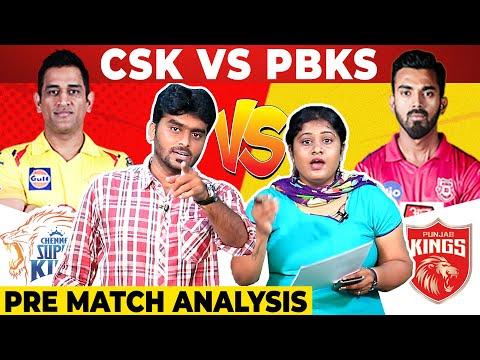 CSK Vs PBKS : இன்னைக்கு Mass காட்டப்போறது Dhoni-யா? KL Rahul-லா? | PRE-MATCH Analysis | IPL 2021
