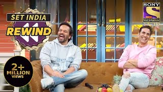 Kapil Has A Offer For Rohit Shetty   The Kapil Sharma Show   SET India Rewind 2020